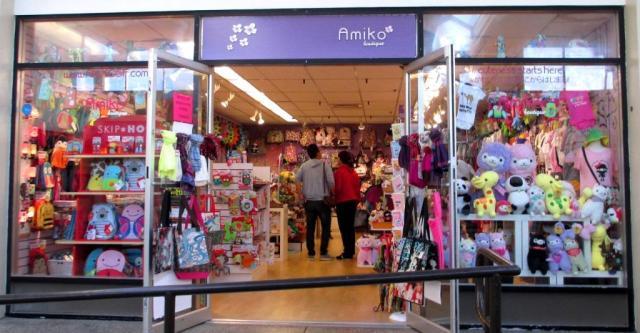 amiko store