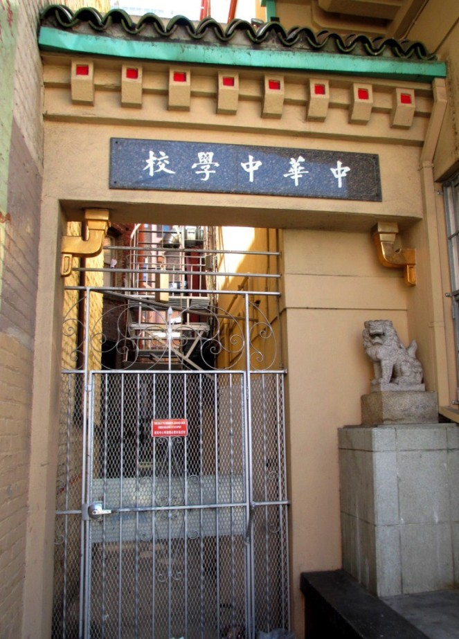 chinatown-alley gateway & lion