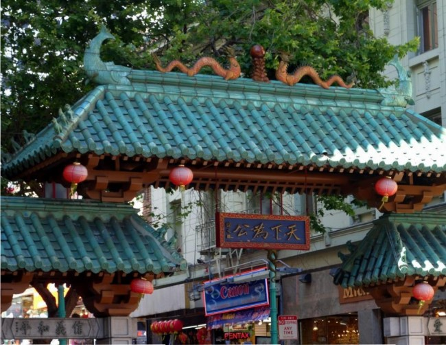 chinatown-dragon gate detail