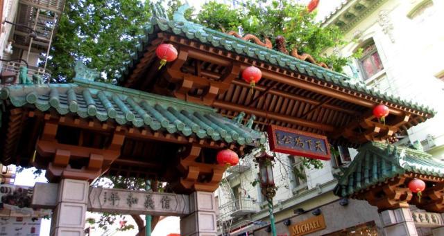 chinatown-dragon gate-underside