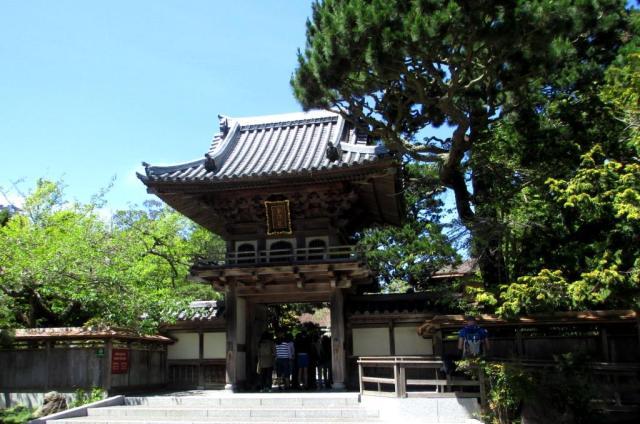 GGP-japanese garden